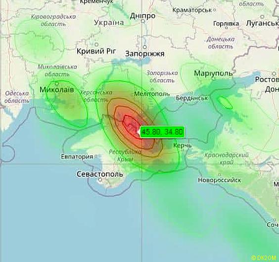 OTHR Sevastopol